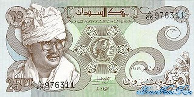 http://homonumi.ru/pic/n/Sudan/P-16-f.jpg