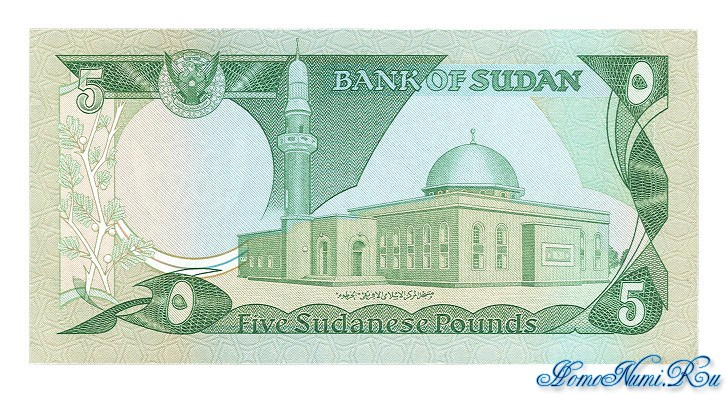http://homonumi.ru/pic/n/Sudan/P-19-b.jpg