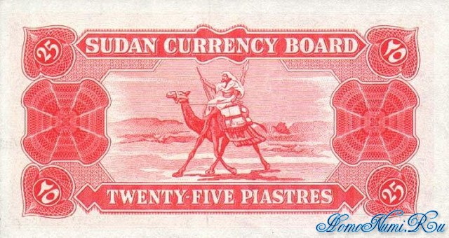 http://homonumi.ru/pic/n/Sudan/P-1A-b.jpg