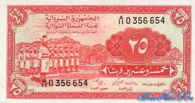 http://homonumi.ru/pic/n/Sudan/P-1A-f.jpg