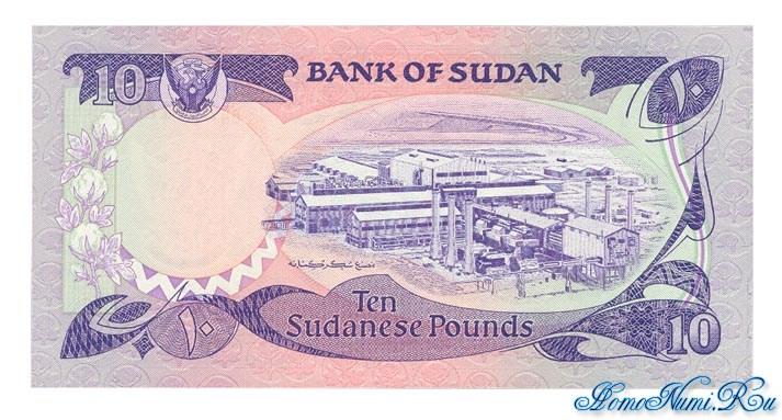 http://homonumi.ru/pic/n/Sudan/P-27-b.jpg