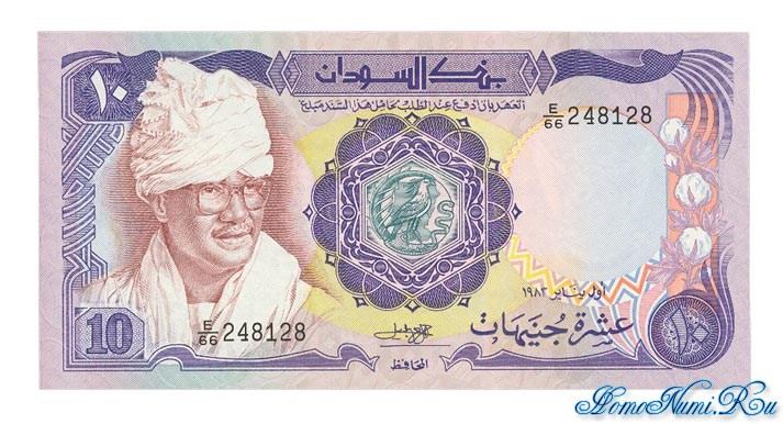 http://homonumi.ru/pic/n/Sudan/P-27-f.jpg