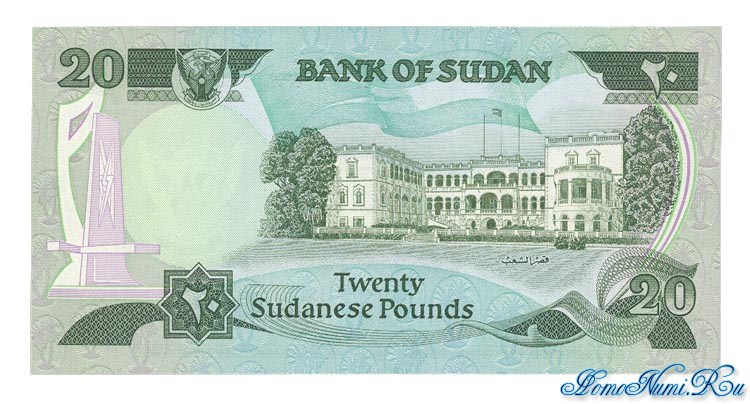 http://homonumi.ru/pic/n/Sudan/P-28-b.jpg