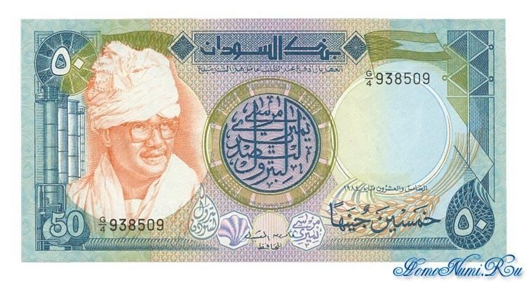 http://homonumi.ru/pic/n/Sudan/P-29-f.jpg