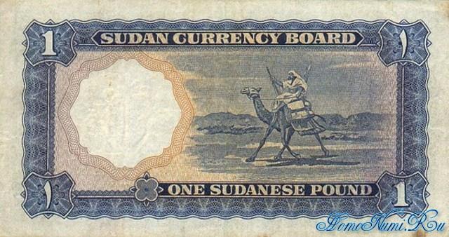 http://homonumi.ru/pic/n/Sudan/P-3-b.jpg