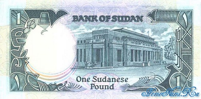 http://homonumi.ru/pic/n/Sudan/P-32-b.jpg