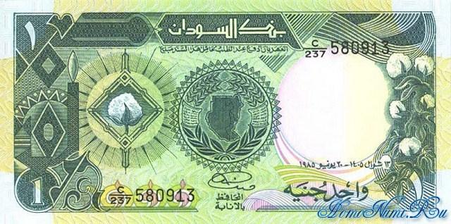 http://homonumi.ru/pic/n/Sudan/P-32-f.jpg