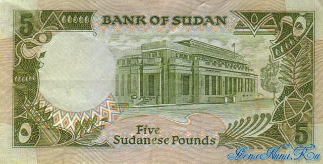 http://homonumi.ru/pic/n/Sudan/P-33-b.jpg