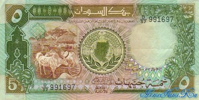 http://homonumi.ru/pic/n/Sudan/P-33-f.jpg