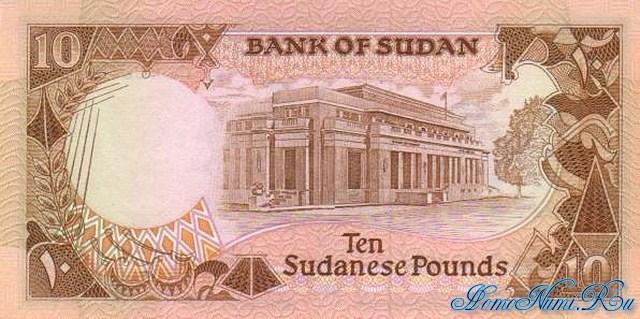 http://homonumi.ru/pic/n/Sudan/P-34-b.jpg