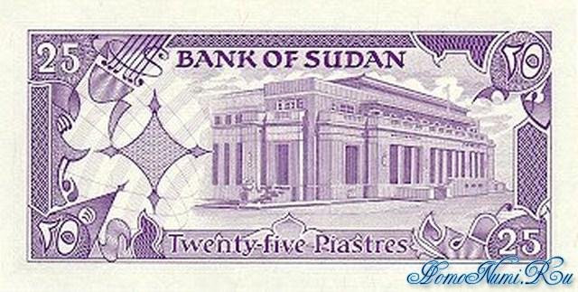 http://homonumi.ru/pic/n/Sudan/P-37-b.jpg