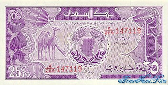 http://homonumi.ru/pic/n/Sudan/P-37-f.jpg