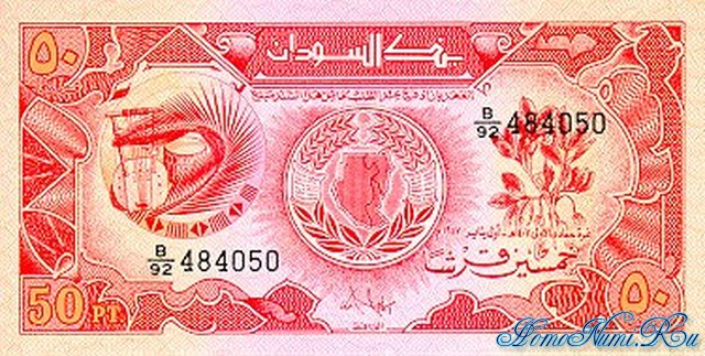 http://homonumi.ru/pic/n/Sudan/P-38-f.jpg