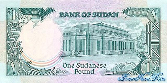 http://homonumi.ru/pic/n/Sudan/P-39-b.jpg
