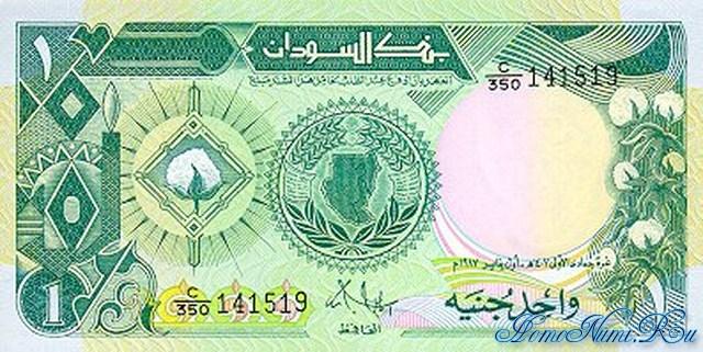 http://homonumi.ru/pic/n/Sudan/P-39-f.jpg