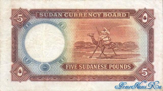 http://homonumi.ru/pic/n/Sudan/P-4-b.jpg