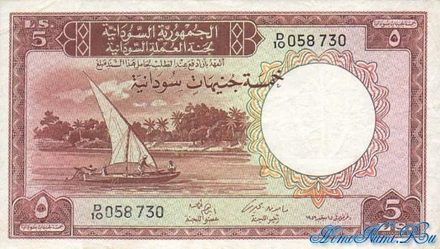 http://homonumi.ru/pic/n/Sudan/P-4-f.jpg
