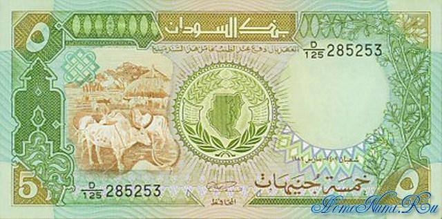 http://homonumi.ru/pic/n/Sudan/P-40b-f.jpg