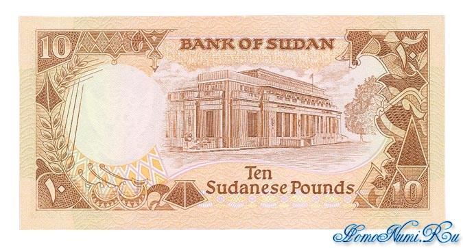 http://homonumi.ru/pic/n/Sudan/P-41a-b.jpg