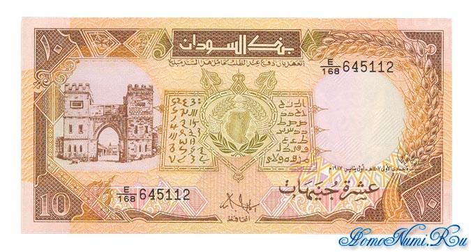 http://homonumi.ru/pic/n/Sudan/P-41a-f.jpg