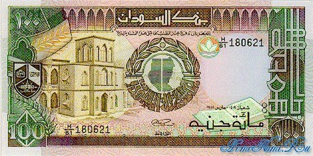 http://homonumi.ru/pic/n/Sudan/P-44-f.jpg