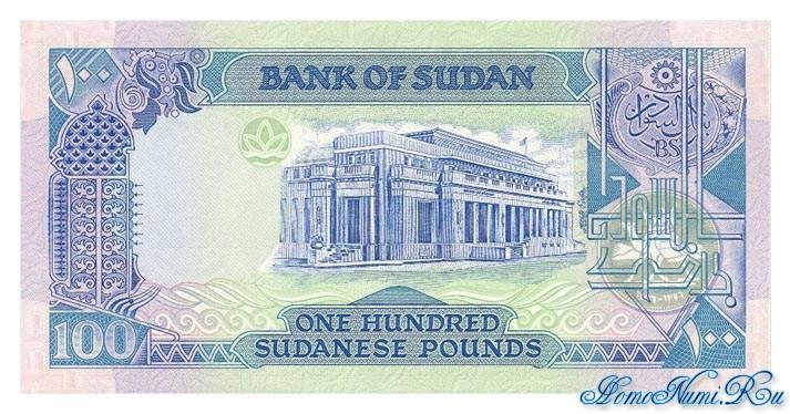http://homonumi.ru/pic/n/Sudan/P-49-b.jpg