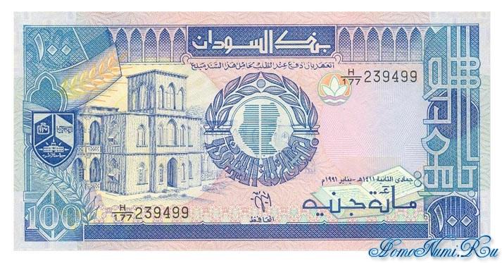 http://homonumi.ru/pic/n/Sudan/P-49-f.jpg