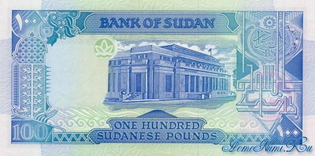 http://homonumi.ru/pic/n/Sudan/P-50-b.jpg
