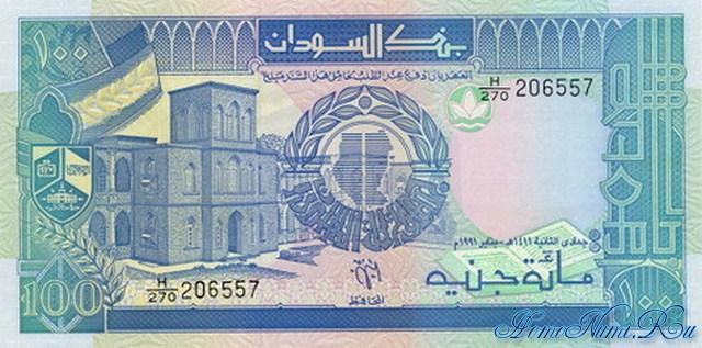 http://homonumi.ru/pic/n/Sudan/P-50-f.jpg