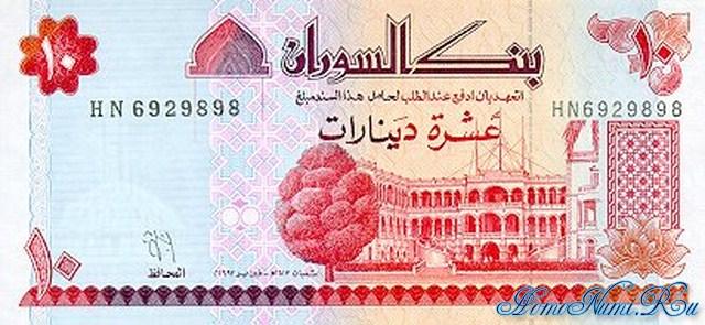 http://homonumi.ru/pic/n/Sudan/P-52-f.jpg