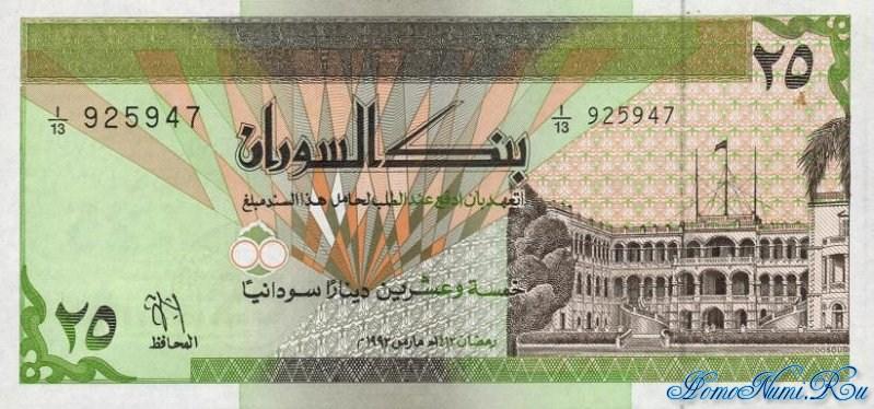 http://homonumi.ru/pic/n/Sudan/P-53a-f.jpg