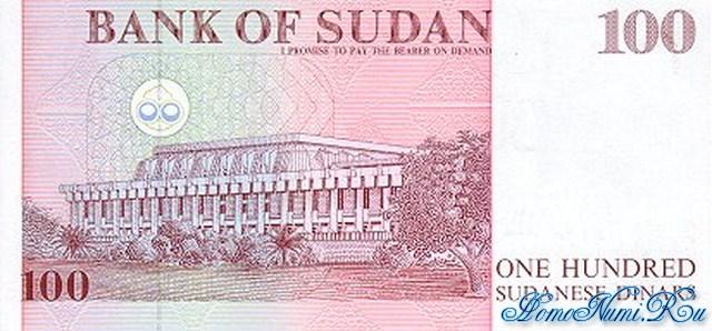 http://homonumi.ru/pic/n/Sudan/P-55-b.jpg
