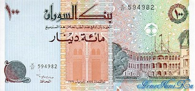 http://homonumi.ru/pic/n/Sudan/P-55-f.jpg