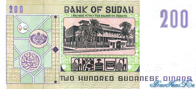 http://homonumi.ru/pic/n/Sudan/P-57-b.jpg