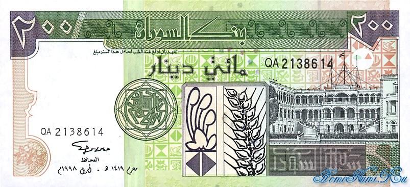 http://homonumi.ru/pic/n/Sudan/P-57-f.jpg