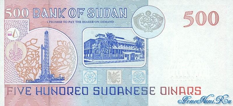 http://homonumi.ru/pic/n/Sudan/P-58-b.jpg