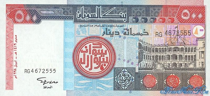 http://homonumi.ru/pic/n/Sudan/P-58-f.jpg