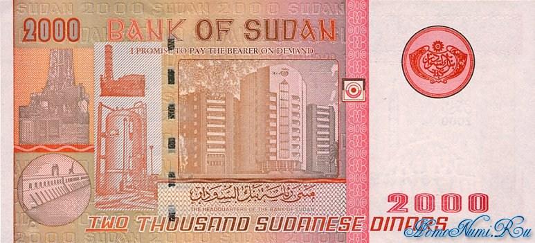 http://homonumi.ru/pic/n/Sudan/P-63-b.jpg