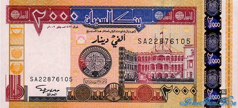 http://homonumi.ru/pic/n/Sudan/P-63-f.jpg