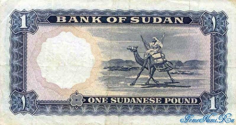 http://homonumi.ru/pic/n/Sudan/P-8b-b.jpg