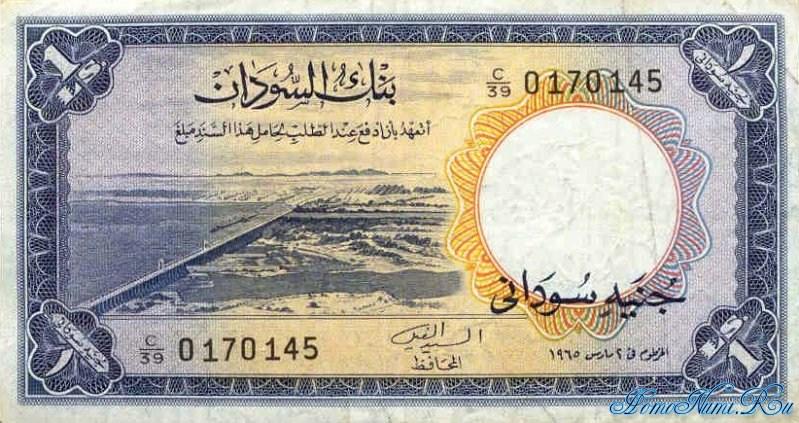 http://homonumi.ru/pic/n/Sudan/P-8b-f.jpg