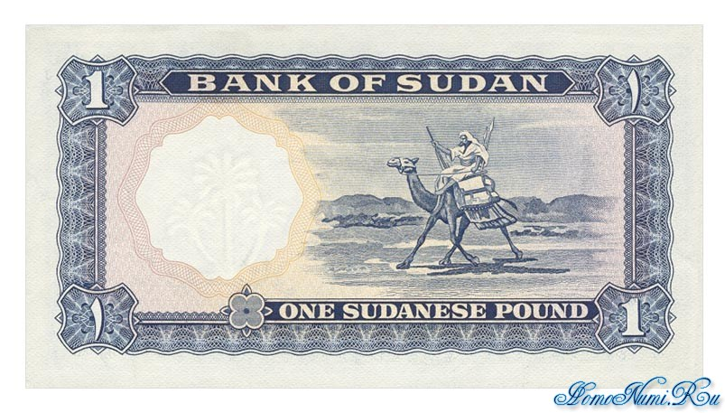 http://homonumi.ru/pic/n/Sudan/P-8e-b.jpg