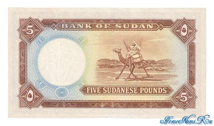 http://homonumi.ru/pic/n/Sudan/P-9c-b.jpg