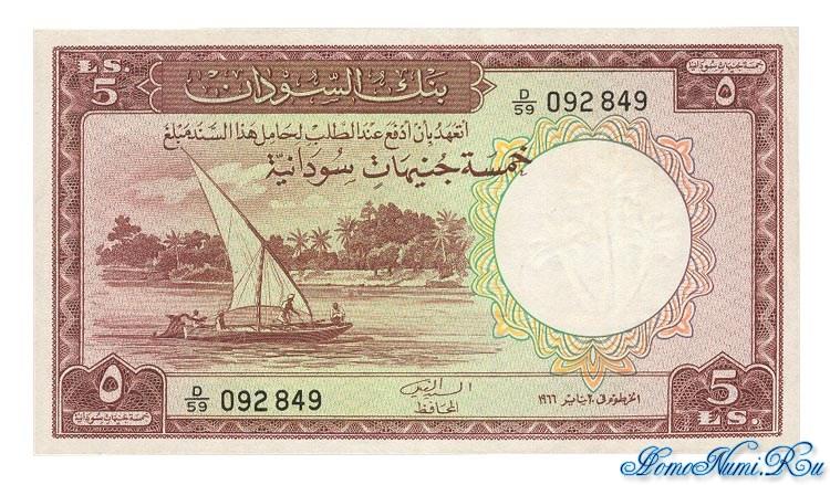 http://homonumi.ru/pic/n/Sudan/P-9c-f.jpg