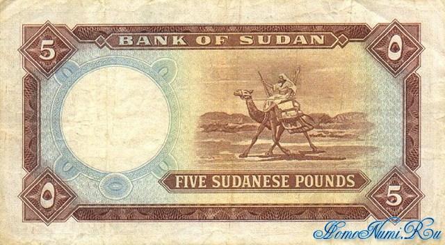 http://homonumi.ru/pic/n/Sudan/P-9d-b.jpg