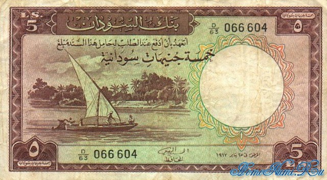 http://homonumi.ru/pic/n/Sudan/P-9d-f.jpg