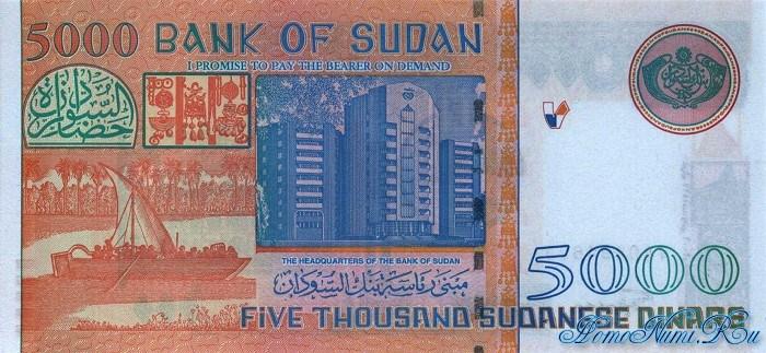 http://homonumi.ru/pic/n/Sudan/P-New-b.jpg