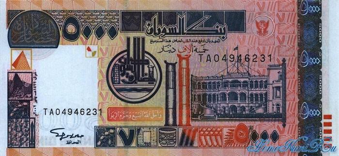 http://homonumi.ru/pic/n/Sudan/P-New-f.jpg