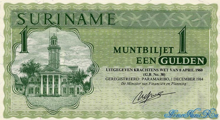 http://homonumi.ru/pic/n/Suriname/P-116h-f.jpg