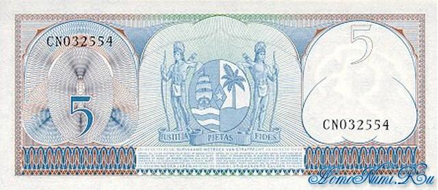 http://homonumi.ru/pic/n/Suriname/P-120-b.jpg